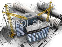 Железобетон для  гражданского строительства